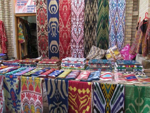 straganik nastarym mieście wBucharze